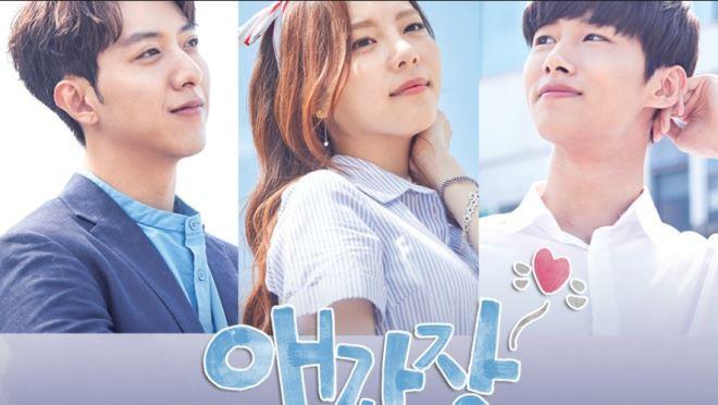 韓国ドラマ ラブ・トライアングル