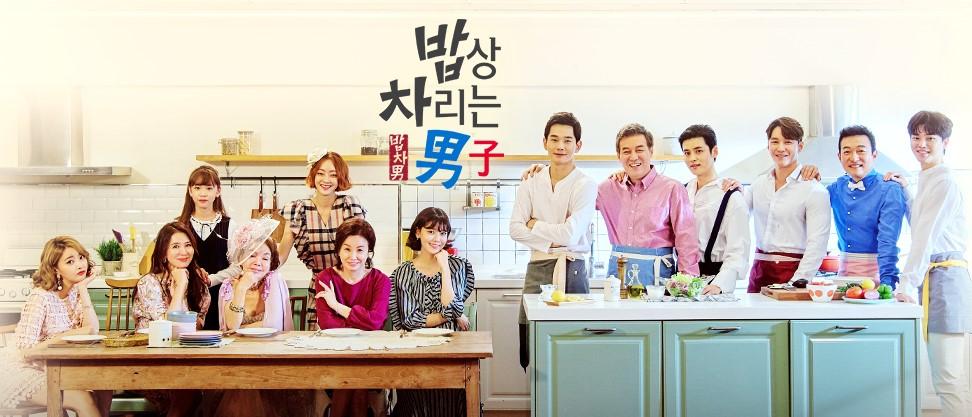 今日、妻やめます 韓国ドラマ