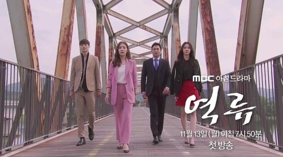 韓国ドラマ 逆流