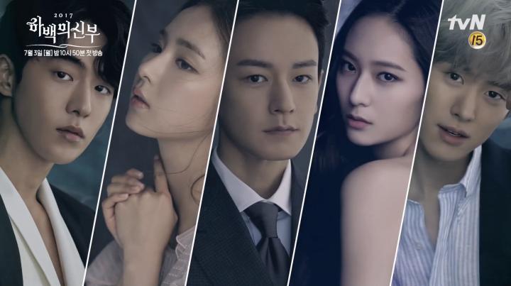 ハベクの新婦-韓国ドラマ