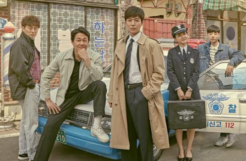 ライフ・オン・マーズ-韓国ドラマ