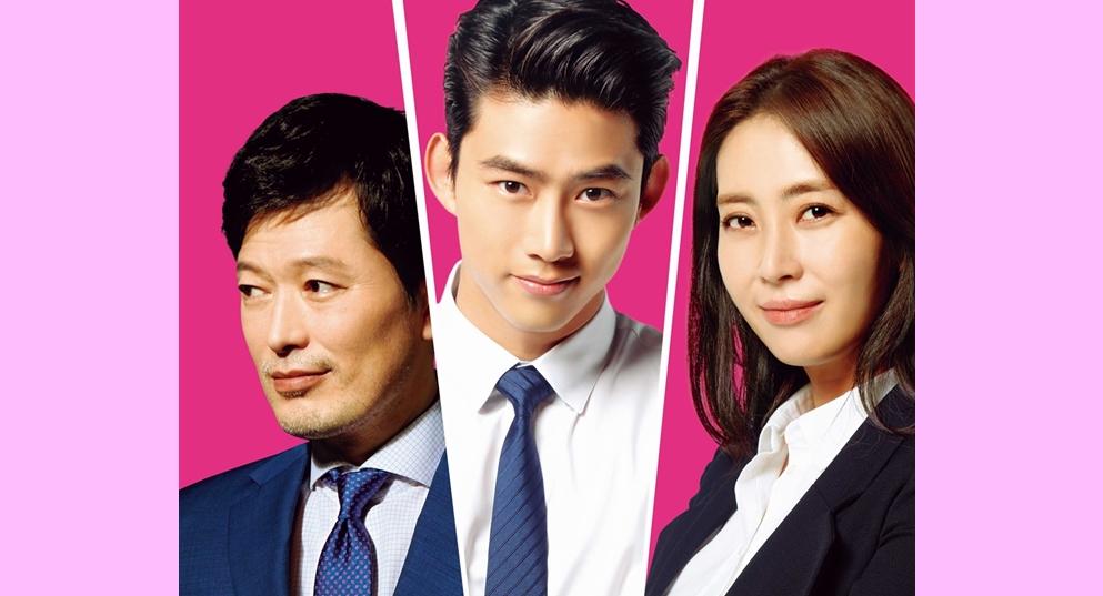 ラスト・チャンス~愛と勝利のアッセンブリー-韓国ドラマ