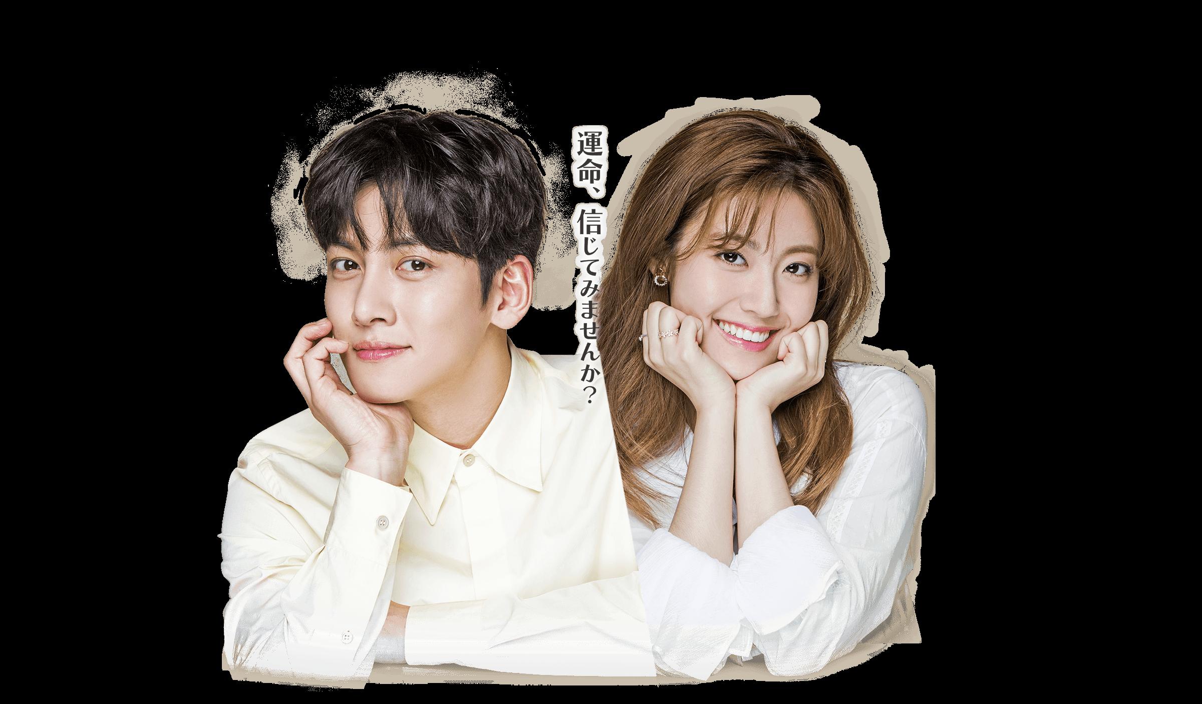 怪しいパートナー-韓国ドラマ