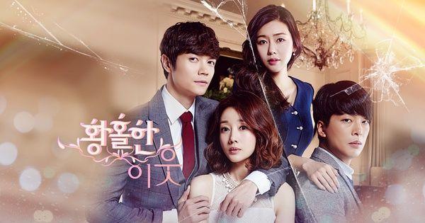恍惚な隣人-韓国ドラマ