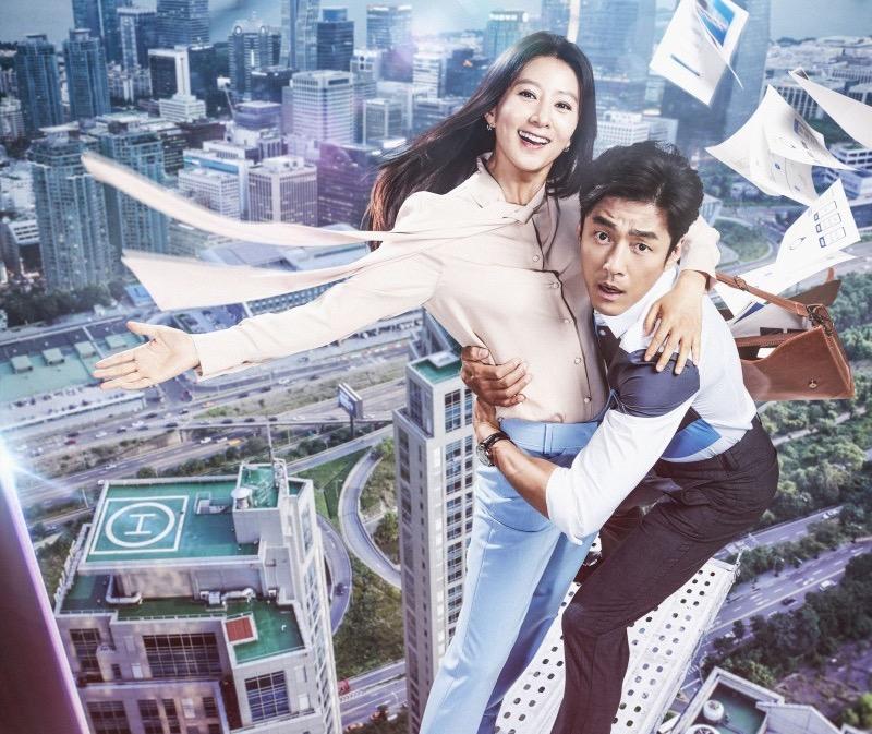 最後から二番目の恋-韓国ドラマ