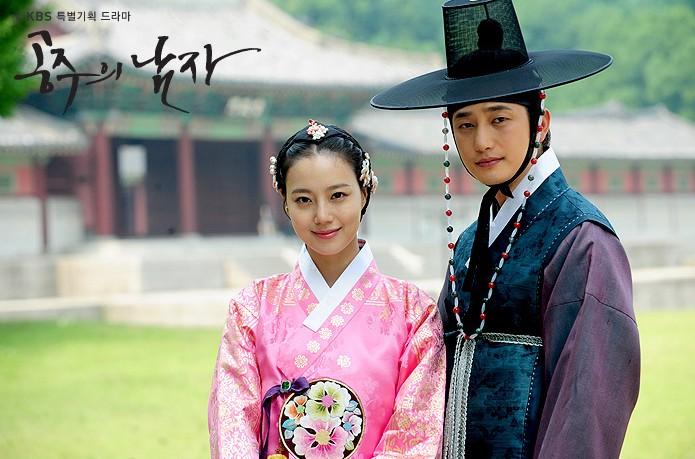王女の男-韓国ドラマ