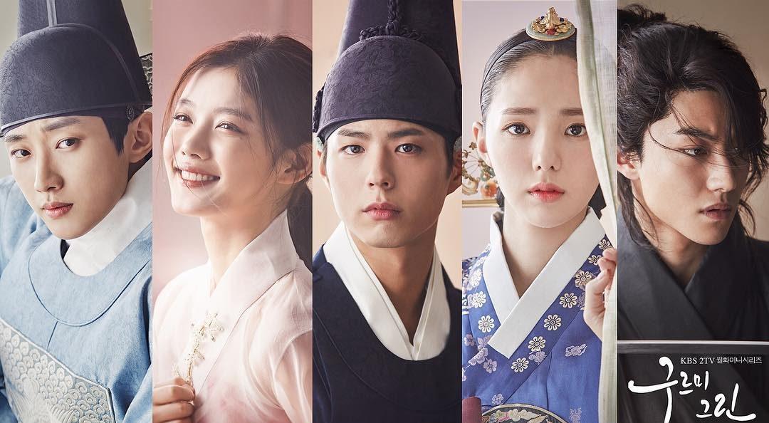 雲が描いた月明り-韓国ドラマ