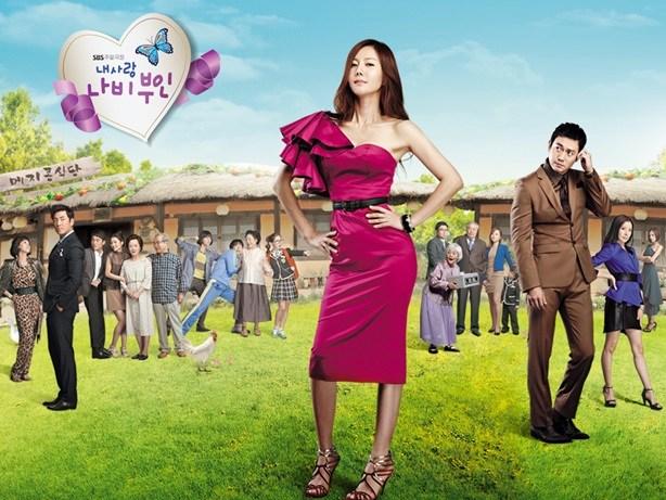 わが愛しの蝶々夫人-韓国ドラマ