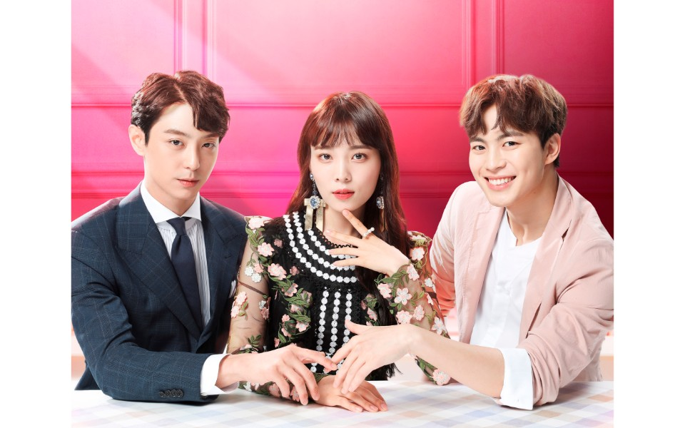 魔女の愛 韓国ドラマ