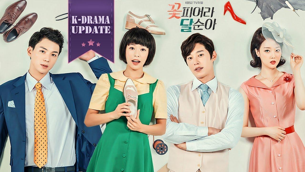 恋するダルスン-韓国ドラマ