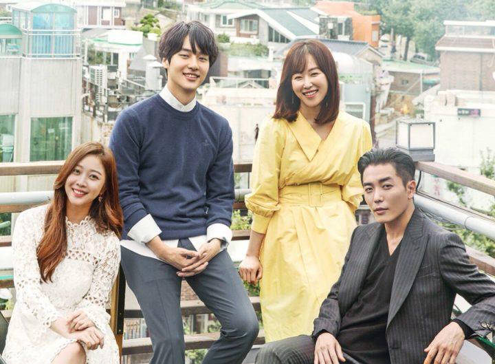 愛の温度 韓国ドラマ
