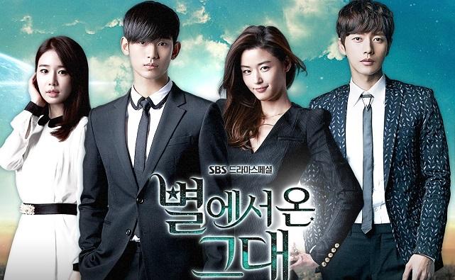 星から来たあなた-韓国ドラマ